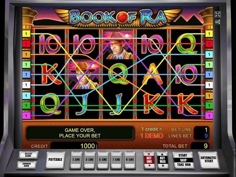 Играть автоматы без регистрации казино вулкан документальные фильмы онлайн про казино